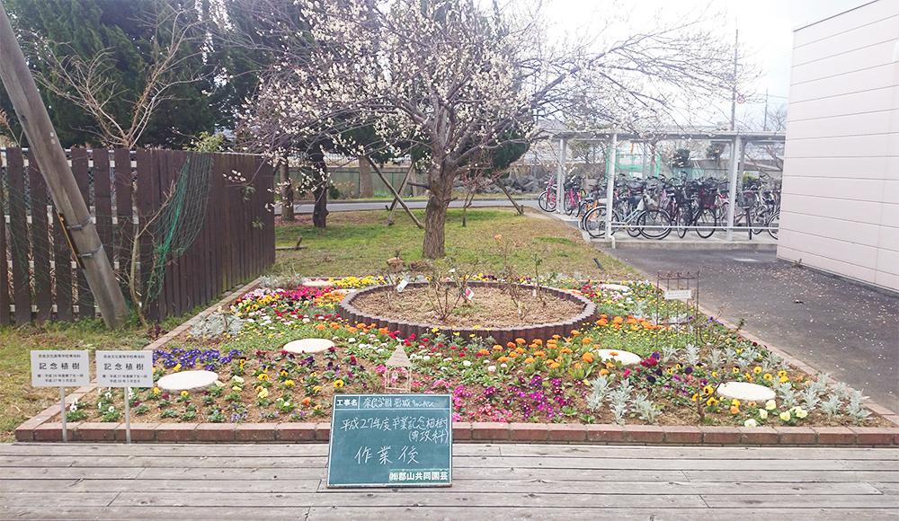 N高校様卒業記念花壇施工